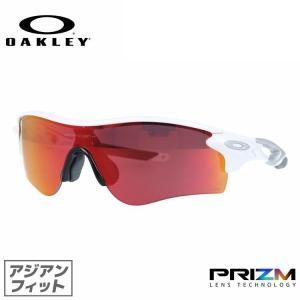 オークリー サングラス OAKLEY プリズム レーダーロック パス 野球 ランニング RADARLOCK PATH OO9206-26 Prizm Field 紫外線 UV カット|treasureland