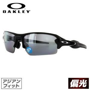 オークリー サングラス 偏光 フラック2.0 OO9271-07 61 FLAK2.0 OAKLEY メンズ レディース 紫外線 UV カット|treasureland