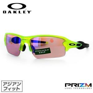 オークリー サングラス OAKLEY プリズム ゴルフ フラック2.0 FLAK2.0 OO9271-08 61 紫外線 UV カット|treasureland
