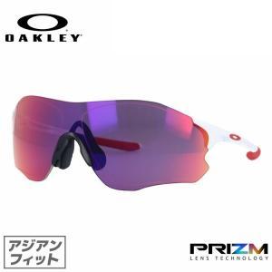 オークリー サングラス OAKLEY EVゼロパス OO9313-04 EVZERO PATH プリズム メンズ レディース スポーツ 紫外線 UV カット|treasureland