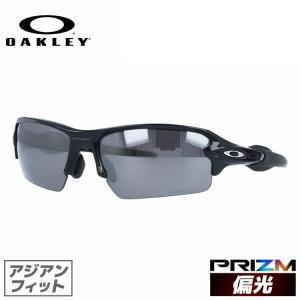 オークリー サングラス ミラー oakley アジアンフィット プリズム フラック2.0 FLAK 2.0 OO9271-2661 61