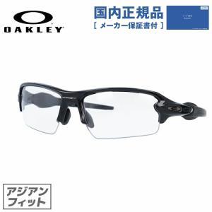 オークリー サングラス フラック 2.0 アジアンフィット OAKLEY FLAK 2.0 OO9271-4461 61 海外正規品|treasureland
