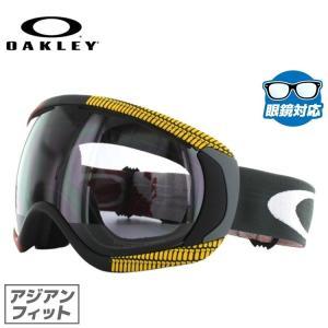 【ブランド】 OAKLEY(オークリー) 【品目】 スノーゴーグル 【型番】 Canopy(キャノピ...