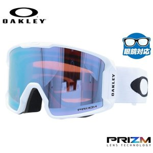 オークリー ゴーグル スキーゴーグル 2020-2021年新作 ラインマイナー プリズム ミラーレンズ グローバルフィット OAKLEY LINE MINER OO7070-73|treasureland