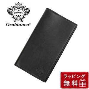 オロビアンコ 長財布 ブラック 黒 レザー 革 FIDANZIO-I 01 VIT-NERO-99 NERO|treasureland