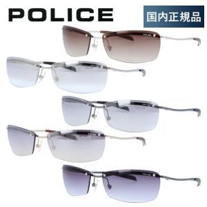 ポリス POLICE サングラス 国内正規品 ベッカムモデル 限定復刻 S8167J 579C/583X/568S 62 紫外線 UVメンズ 男性 ユニセックス treasureland