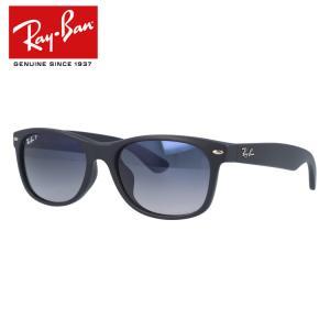 レイバン サングラス Ray-Ban RB2132F 55 601S78 偏光レンズ フルフィット RAYBAN メンズ レディース マット ブラック|treasureland