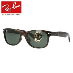 レイバン サングラス Ray-Ban RB2132F 55 902L フルフィット RAYBAN 国内正規品 メンズ レディース クリスマス プレゼント