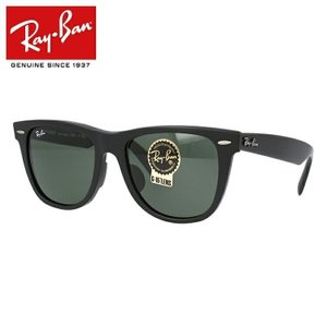 レイバン サングラス Ray-Ban RB2140F 54 901S フルフィット RAYBAN マット ブラック 紫外線 UV|treasureland