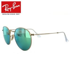 レイバン サングラス Ray-Ban ラウンドメタル ROUND METAL RB3447 112/P9 50 偏光レンズ RAYBAN 国内正規品 メンズ レディース マットゴールド