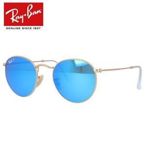 レイバン サングラス Ray-Ban ラウンドメタル ROUND METAL RB3447 112/4L 50 偏光レンズ RAYBAN 国内正規品 メンズ レディース マットゴールド