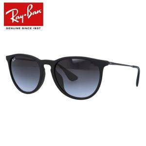 レイバン サングラス Ray-Ban エリカ フルフィット RB4171F 622/8G 54 RAYBAN ERIKA 国内正規品 メンズ レディース マットブラック クリスマス プレゼント