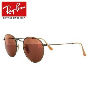 レイバン サングラス Ray-Ban ラウンドメタル RAYBAN ROUND METAL RB3447 167/2K 50 メンズ レディース 国内正規品 マットブロンズ