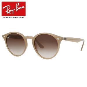 サングラス レイバン rayban ライトブラウン ベージュ 茶 ボストン 人気 RB2180F 616613 51 国内正規品 treasureland
