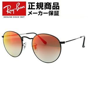 レイバン サングラス Ray-Ban ラウンドメタル RB3447 002/4W 50 ROUND METAL FLASH LENSES ミラー 国内正規品 クリスマス プレゼント