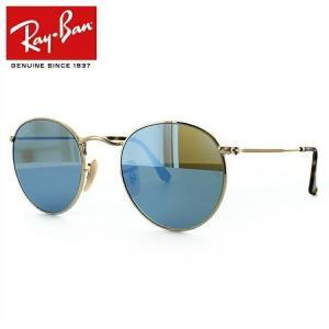 レイバン サングラス Ray-Ban ラウンドメタル RB3447N 001/9O 50 ROUND METAL FLAT LENSES ミラーレンズ 国内正規品