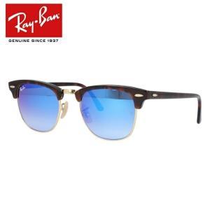 レイバン サングラス Ray-Ban クラブマスター RB3016 990/7Q 49 CLUBMASTER ミラーレンズ 国内正規品 メンズ レディース