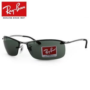 レイバン サングラス Ray-Ban ファッションコンシャス RB3183 003/11・004/13・004/71・001/7B・032/6G RAYBAN 国内正規品 メンズ レディース