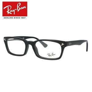 レイバン 伊達メガネ メガネ 眼鏡 Ray-Ban RX5017A 2000 52 黒縁 メンズ 国内正規品 RB5017A