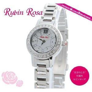 ルビンローザ 腕 時計 防水 Rubin Rosa ウォッチ Irina イリーナ R012-SOLSWH ホワイト シルバー ソーラーシリーズ 電池交換不要 レディース|treasureland