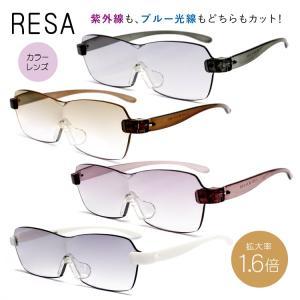 レサ ルーペメガネ 拡大鏡 メンズ 男性 レディース 女性 おしゃれ コンパクト RESA RESA LL-001 全4カラー 122|treasureland