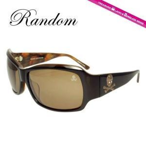 ランダム サングラス Random RD-9001-2 メンズ レディース 紫外線 UV カット|treasureland