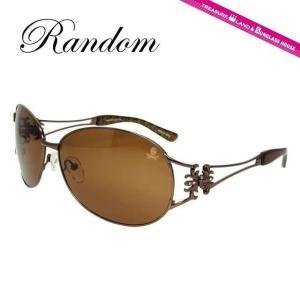 ランダム サングラス Random RD-9005-2 メンズ レディース 紫外線 UV カット|treasureland