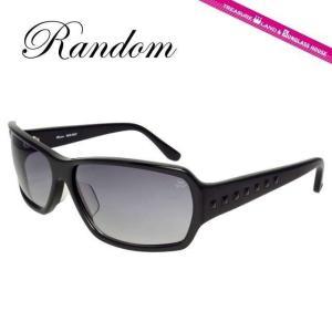 ランダム サングラス Random RDS-9007-1 メンズ レディース 紫外線 UV カット|treasureland