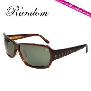 ランダム サングラス Random RDS-9007-3 メンズ レディース 紫外線 UV カット|treasureland