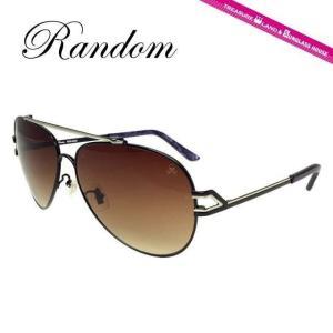ランダム サングラス Random RDS-9009-2 メンズ レディース 紫外線 UV カット|treasureland