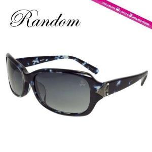 ランダム サングラス Random RDS-9012-2 メンズ レディース 紫外線 UV カット|treasureland