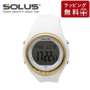 ソーラス 腕時計 防水 SOLUS 01-300-02 ホワイト メンズ レディース スポーツ ダイエット エクサ サイズ 国内正規品 treasureland