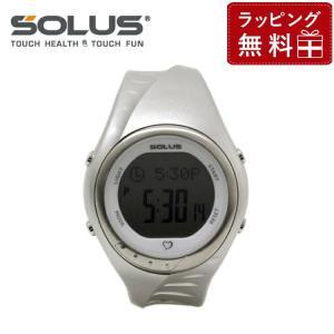 ソーラス 腕時計 防水 SOLUS 01-300-03 シルバー メンズ レディース スポーツ ダイエット エクサ サイズ 国内正規品 treasureland