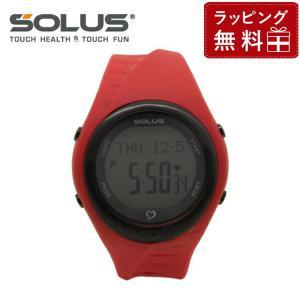 ソーラス 腕時計 防水 SOLUS 01-300-04 レッド メンズ レディース スポーツ ダイエット エクサ サイズ 国内正規品 treasureland