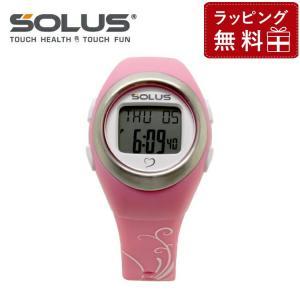ソーラス 腕時計 防水 SOLUS 01-800-07 ピンク メンズ レディース スポーツ ダイエット エクサ サイズ 国内正規品 treasureland