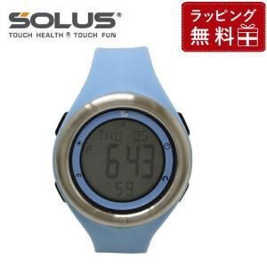 ソーラス 腕時計 防水 SOLUS 01-910-002 ライトブルー メンズ レディース スポーツ ダイエット エクサ サイズ 国内正規品 treasureland