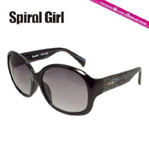スパイラルガール サングラス SPIRAL GIRL SPS6006-1 レディース 女性 紫外線 UV カット|treasureland