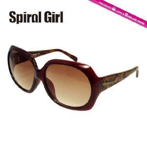スパイラルガール サングラス SPIRAL GIRL SPS6009-3 レディース 女性 紫外線 UV カット|treasureland