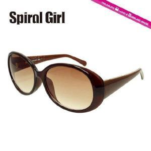スパイラルガール サングラス SPIRAL GIRL SPS6011-2 レディース 女性 紫外線 UV カット|treasureland