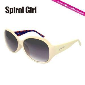 スパイラルガール サングラス SPIRAL GIRL SPS6013-3 レディース 女性 紫外線 UV カット|treasureland