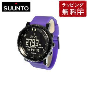 スント 腕時計 防水 SUUNTO CORE VIOLET CRUSH SS019167000 ウォッチ メンズ レディース 国内正規品|treasureland