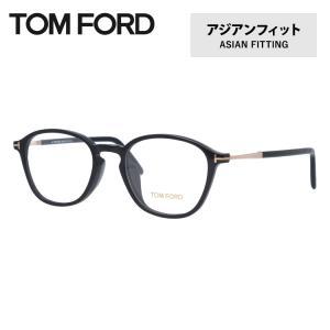 トム フォード メガネ フレーム アジアンフィット TOM FORD TF5397F 001 50 メンズ レディース|treasureland