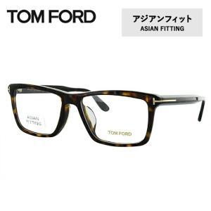 トム フォード メガネ フレーム アジアンフィット TOM FORD TF5407F 052 57 メンズ レディース|treasureland