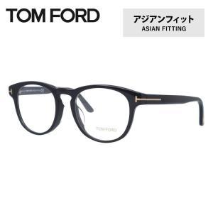 fcbfb0114253 トムフォード メガネフレーム メンズ レディース (度なしレンズ無料) アジアンフィット TOM FORD TF5426F 001 52