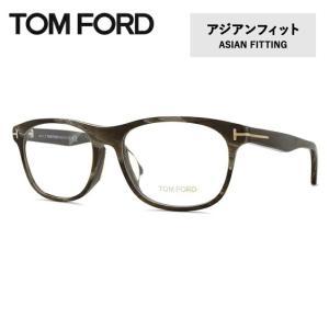 419275a9cae5 トムフォード メガネフレーム メンズ レディース (度なしレンズ無料) アジアンフィット TOM FORD TF5431F (FT5431F) 062  55