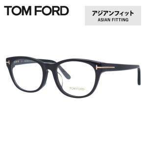 トムフォード メガネフレーム アジアンフィット TOM FORD TF5433F (FT5433F)...