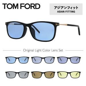 トムフォード サングラス オリジナルレンズカラー ライトカラー アジアンフィット TOM FORD TF5398F 001 54サイズ(FT5398F)スクエア メンズ レディース treasureland