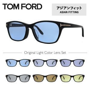 トムフォード サングラス オリジナルレンズカラー ライトカラー アジアンフィット TOM FORD TF5405F 001 54サイズ(FT5405F)スクエア メンズ レディース treasureland