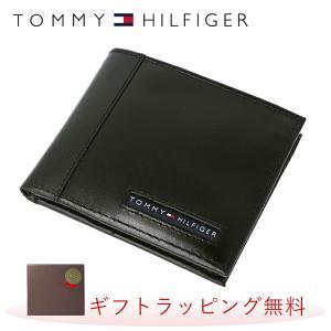 トミーヒルフィガー TOMMY HILFIGER 財布 メンズ 男性 二つ折り財布 31TL25X023-001 0096-5693 01 ブラック レザー 革 treasureland