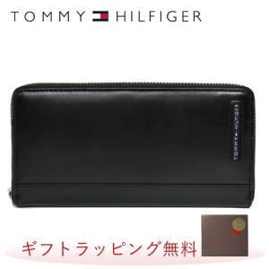 トミーヒルフィガー 長 財布 TOMMY HILFIGER 財布 31TL13X025-001 0091-5845/01 ブラック 黒 ラウンドファスナー レザー メンズ トミー treasureland